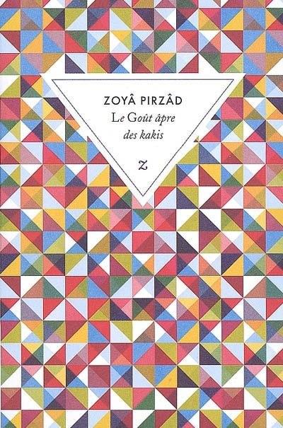 zoya-pirzad-le-gout-apre-des-kakis.jpg